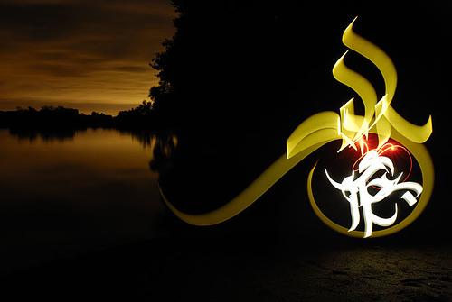 lightgraff.jpg