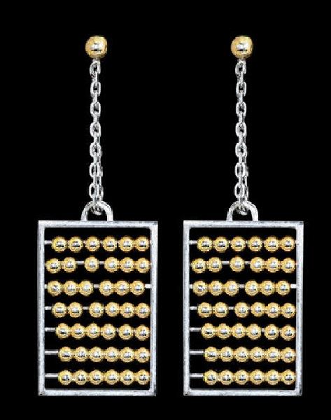 Les-bijoux-excl2.jpg