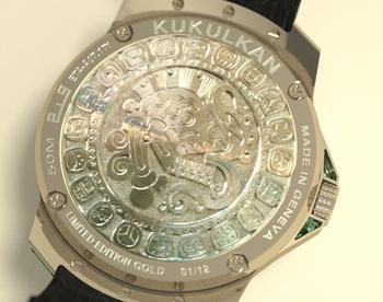 http://mt.wiglaf.org/aaronm/assets_c/2012/01/219-Kukulkan-rev-thumb-350x276-1769.jpg