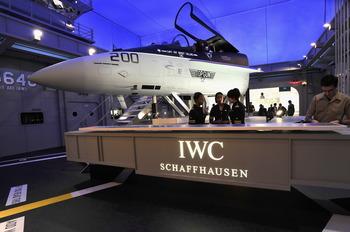 IWC-SIHH_2012-1.jpg