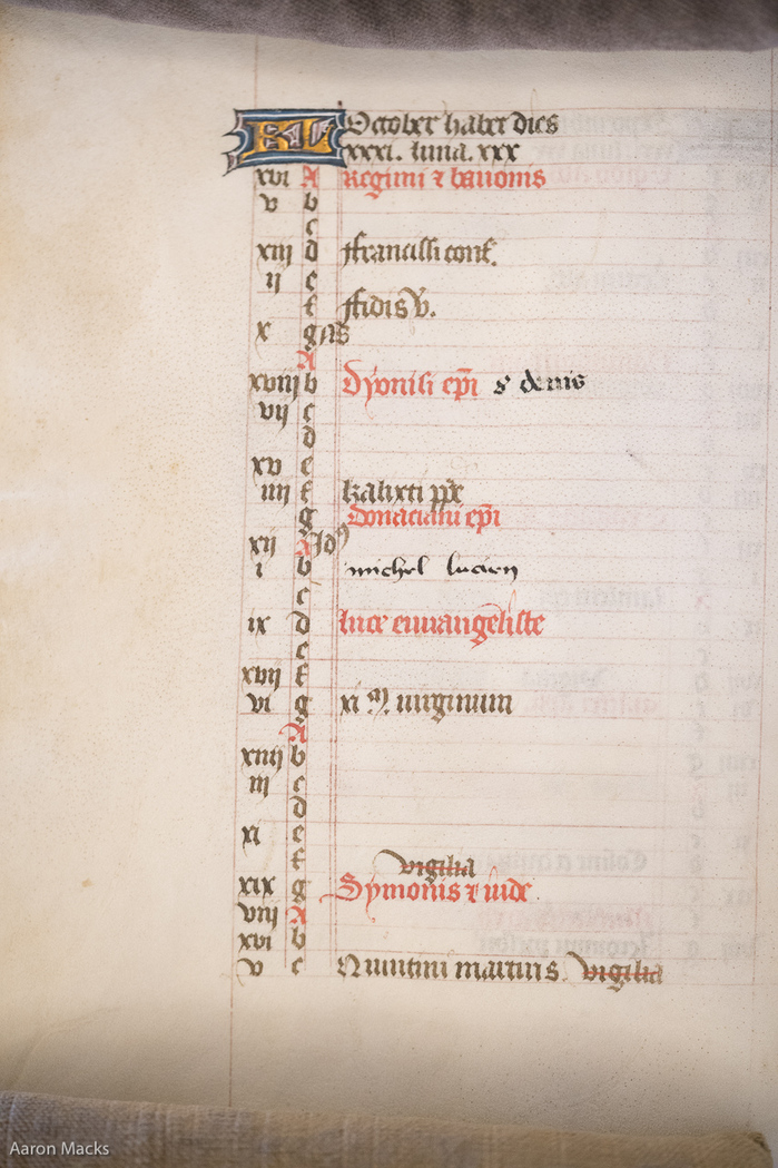 Cambridge-Harvard Houghton Library-MS Lat 132 - f-11.jpg